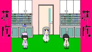 夢核(YumeCore)_病院2