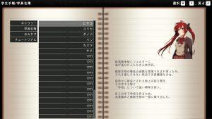 Dead or School_図鑑2