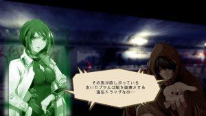 Dead or School_イベント2