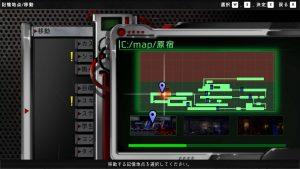 Dead or School_マップ3