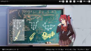 Dead or School_スキル強化1