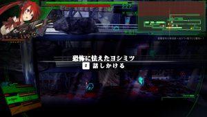 Dead or School_ステージ3