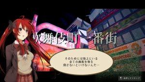 Dead or School_地上2
