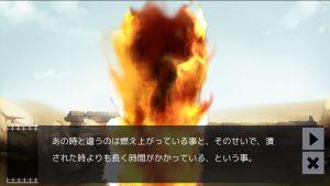 一緒に行きましょう逝きましょう生きましょう_炎2