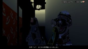マヨナカ・ガラン_アート2