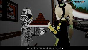 マヨナカ・ガラン_性格2