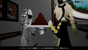 マヨナカ・ガラン_性格3
