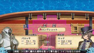 PIRATES7(パイレーツ7)_攻撃1