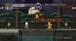 Touhou Luna Nights_ステージ1ボス2