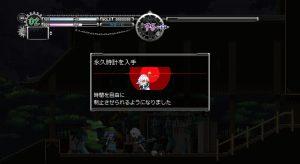 Touhou Luna Nights_アイテム3