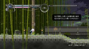 Touhou Luna Nights_オープニング3