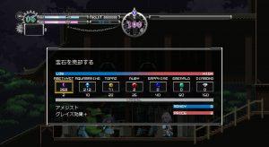 Touhou Luna Nights_店