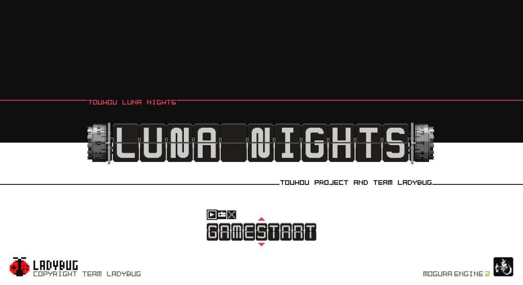 Touhou Luna Nights_タイトル