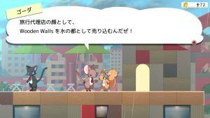雨上がりのハナビィ Ameagari no Hanaby_獣1
