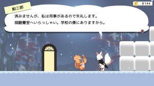 雨上がりのハナビィ Ameagari no Hanaby_獣2