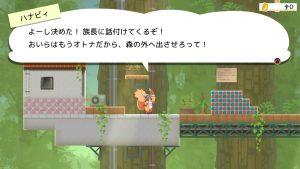 雨上がりのハナビィ Ameagari no Hanaby_オープニング1