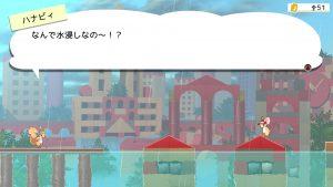 雨上がりのハナビィ Ameagari no Hanaby_オープニング3