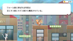 雨上がりのハナビィ Ameagari no Hanaby_地域説明1