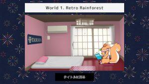 雨上がりのハナビィ Ameagari no Hanaby_ステージ選択