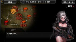 LOST TRIGGER(ロストトリガー)_戦闘1