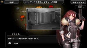 LOST TRIGGER(ロストトリガー)_戦闘2