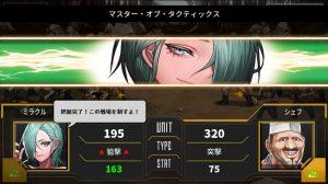 LOST TRIGGER(ロストトリガー)_戦闘6