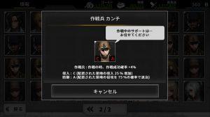 LOST TRIGGER(ロストトリガー)_防衛2
