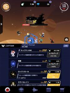 Tap! Captain Star(タップ!キャプテンスター)_画面2