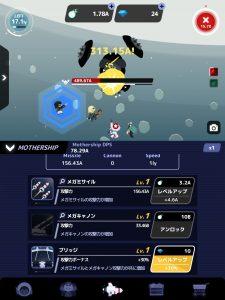 Tap! Captain Star(タップ!キャプテンスター)_連携