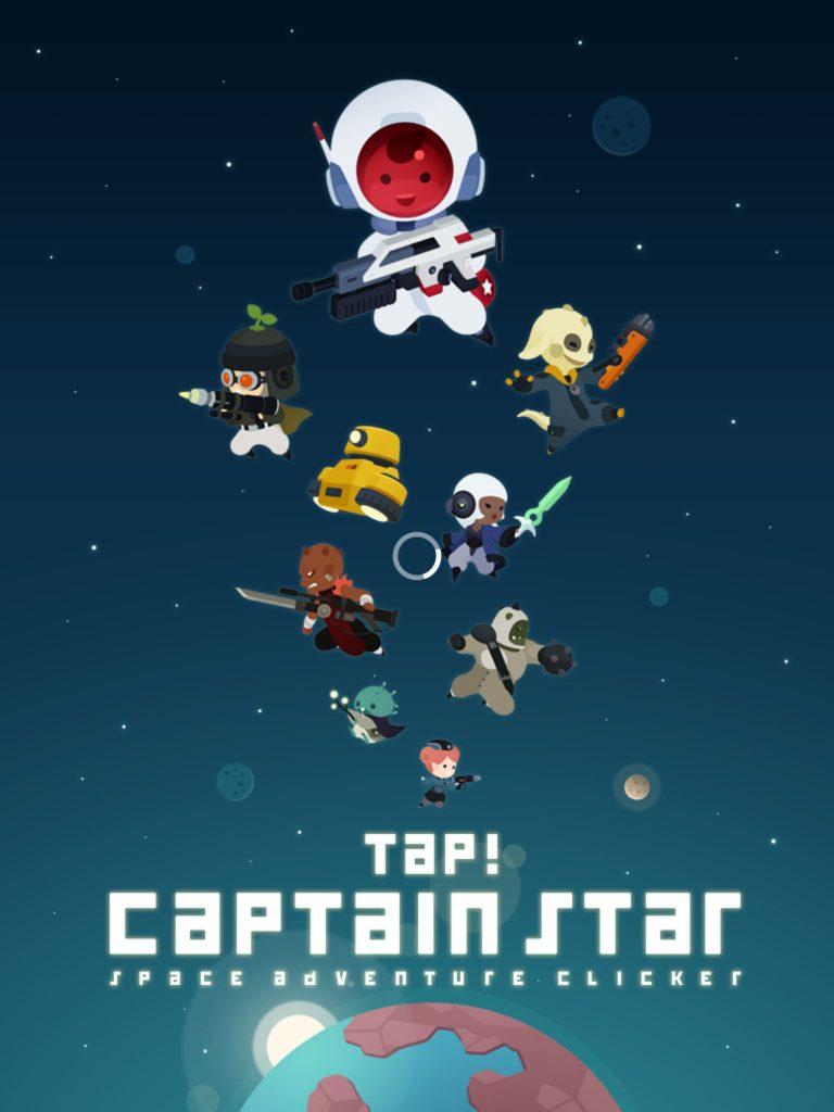 Tap! Captain Star(タップ!キャプテンスター)_タイトル