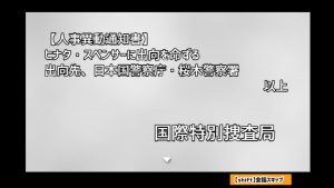 """""""聴""""能力捜査官 キキミミ!!:Complete_オープニング1"""