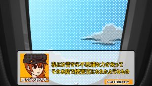 """""""聴""""能力捜査官 キキミミ!!:Complete_オープニング2"""