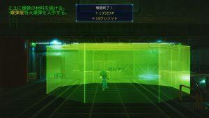 Light Fairytale Episode 1(ライト フェアリーテイル) レビュー_AR2