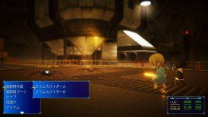 Light Fairytale Episode 1(ライト フェアリーテイル) レビュー_戦闘1