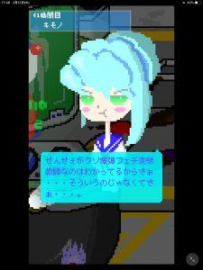 リトルボムガール_爆弾1