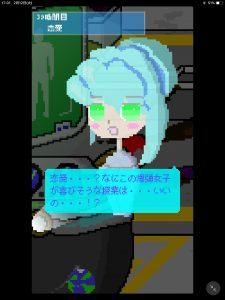 リトルボムガール_爆弾3