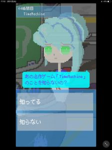 リトルボムガール_過去作2