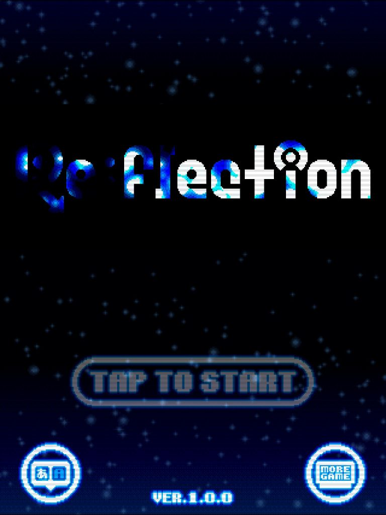 re:flection_ステージ31_タイトル