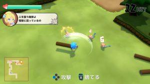 ぶんまわしヒーロー / Full Swing Hero_ステージ1