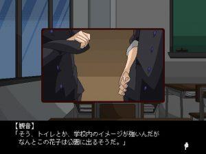 怪異探偵委員会_怪異1