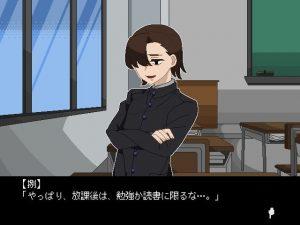 怪異探偵委員会_メインキャラ1