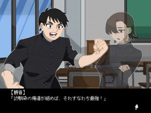 怪異探偵委員会_メインキャラ2