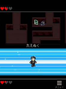 ココロインサイド_戦闘3