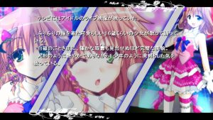 キョンシー×タオシー_イベント3